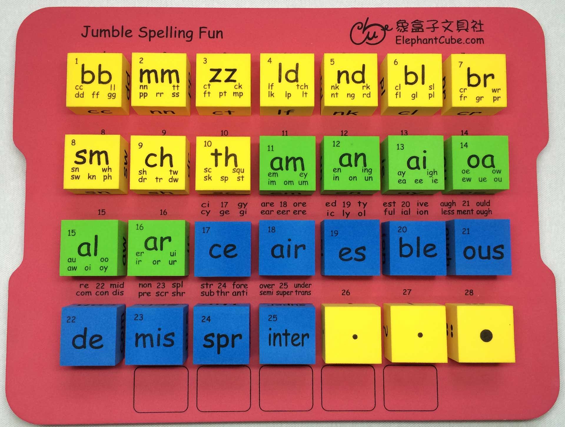 麻辣拼盛 Jumble Spelling