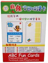 kids english alphabet flash cards