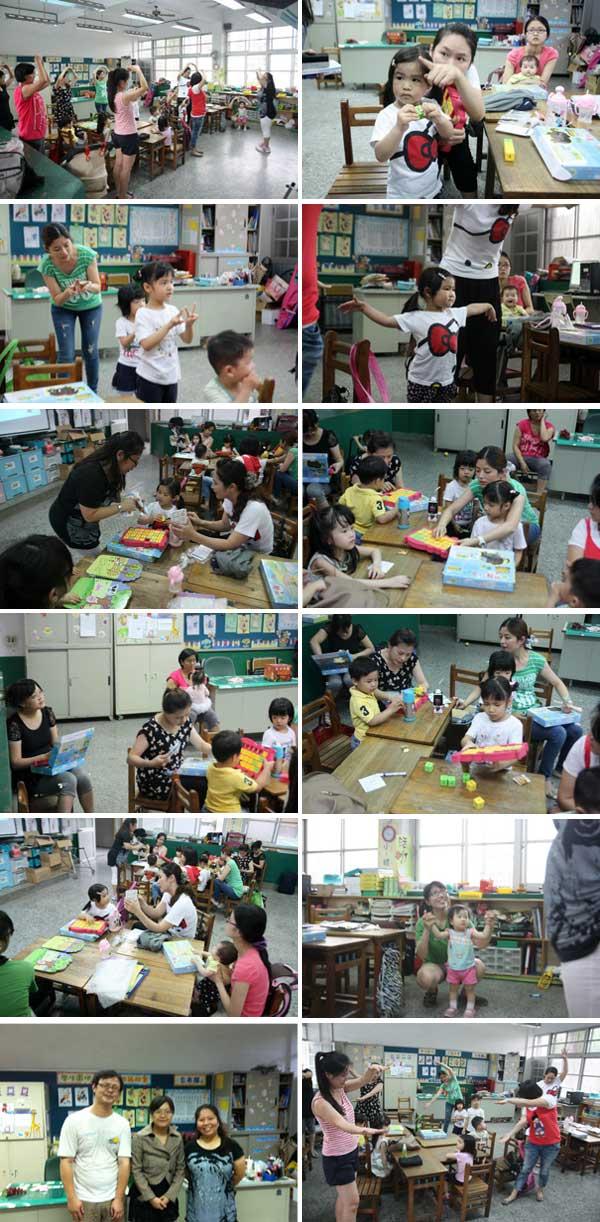 英語親子 玩中學英語