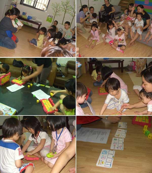 故事 孩子 字母 自然發音遊戲