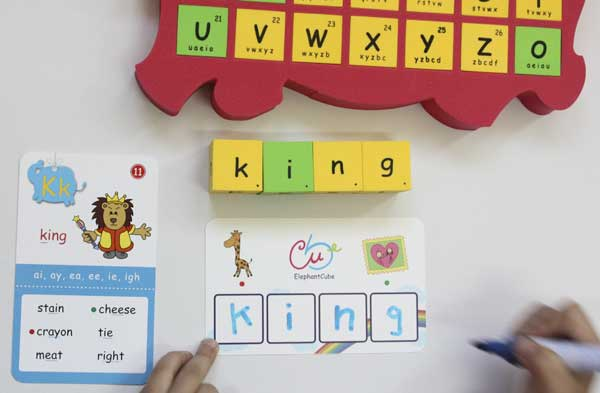 spelling wipe write flash cards